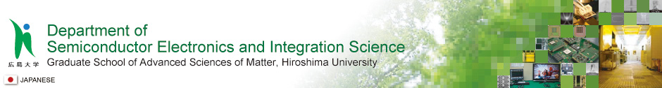 Department of Semiconductor Electronics and Integration Science
